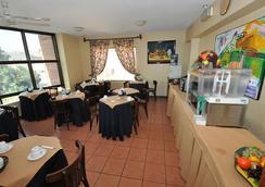 Hotel Americano - アリカ - レストラン
