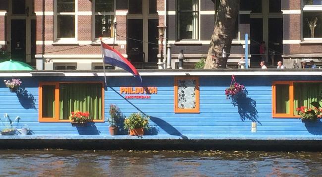 PhilDutch Houseboat Amsterdam Bed and Breakfast - アムステルダム - 建物