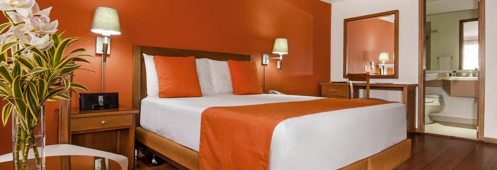 Hotel Egina Bogota - ボゴタ - 寝室