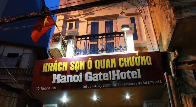 ハノイ ゲート 1 ホテル - ハノイ - 建物
