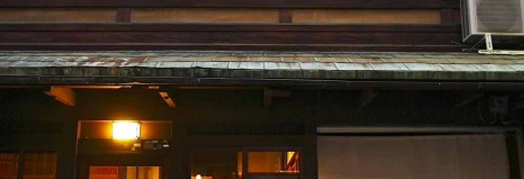 Sujiya-cho Machiya - 京都市 - 建物