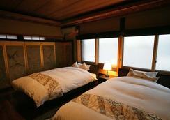 Sujiya Cho Machiya - 京都市 - 寝室
