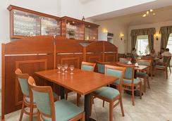ホテル アウグストゥス エト オット - プラハ - レストラン