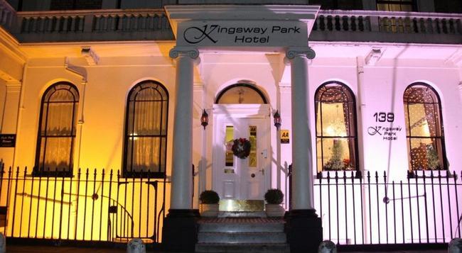 キングスウェイパーク ホテル アット パーク アヴェニュー - ロンドン - 建物