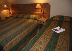 キングスウェイパーク ホテル アット パーク アヴェニュー - ロンドン - 寝室