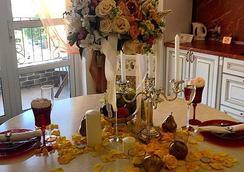 Villa Marina Hotel - クラスノダール - レストラン