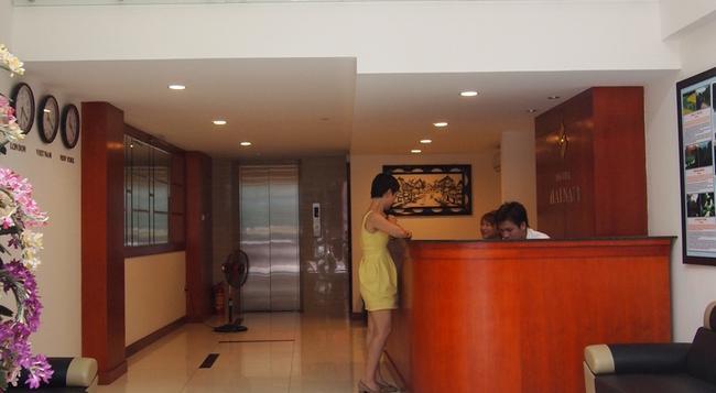 Hai Nam Hotel - ハノイ - ロビー