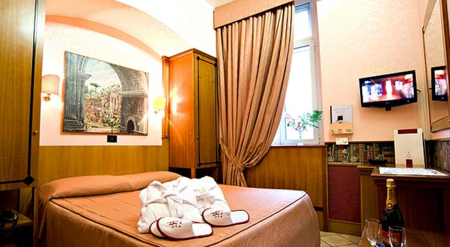 Hotel Delle Regioni - ローマ - 寝室