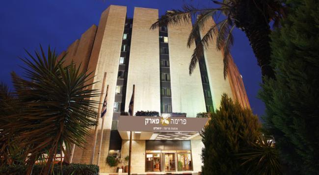 Prima Park Hotel - エルサレム - 建物