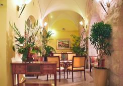 プリマ パレス ホテル - エルサレム - レストラン