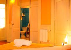 Posada de la Luna - ブエノスアイレス - 浴室