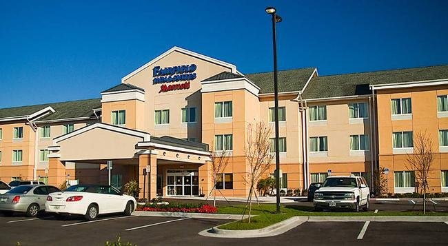 Fairfield Inn and Suites by Marriott Tampa Fairgrounds Casino - タンパ - 建物