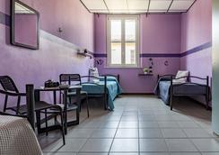 オステッロ サン フィリッポ ネリ - モデナ - 寝室