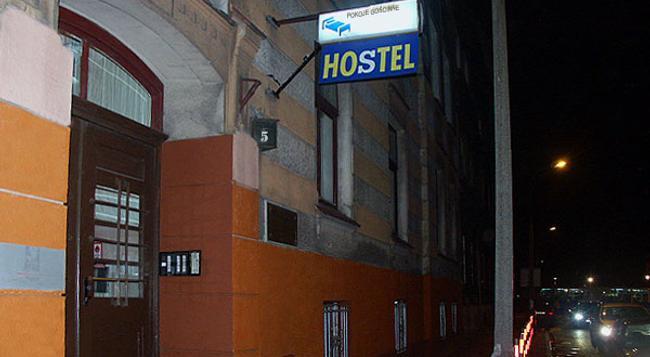 アンバー ホステル - クラクフ - 建物