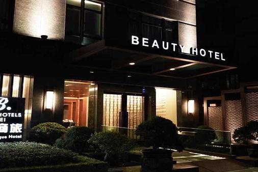 ビューティ ホテルズ - ロウメイ ブティック - 台北市 - 建物