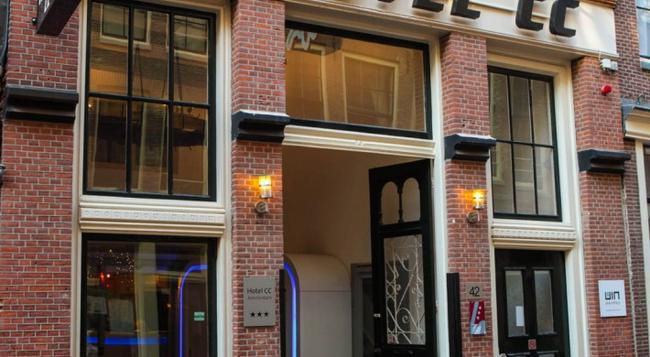 ホテル CC - アムステルダム - 建物