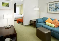 SpringHill Suites by Marriott Pittsburgh Airport - ピッツバーグ - 寝室