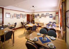 シェイクスピア ホテル - ロンドン - レストラン