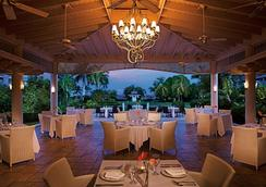 Sunscape Cove Montego Bay - モンテゴ・ベイ - レストラン