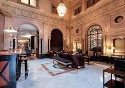 ホテル 1898 - バルセロナ - ロビー