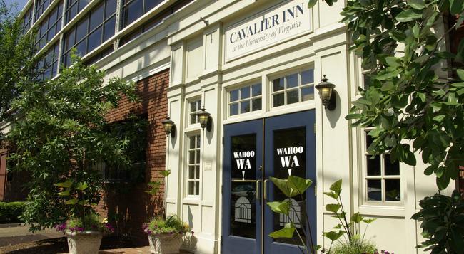 Cavalier Inn At The University of Virginia - シャーロッツビル - 建物
