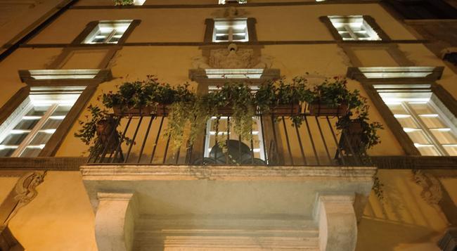 ルレ ジュリア - ローマ - 建物