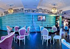 リバーサイド ホテル - トビリシ - レストラン