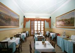 ホテル デザレー - フィレンツェ - レストラン