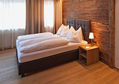 プフェッファーコルンズ ホテル - レッヒ - 寝室