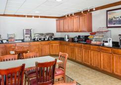 Hawthorn Suites by Wyndham Charleston - チャールストン - レストラン