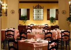 ベットーヤ ホテル マッシモ ダツェリオ - ローマ - レストラン