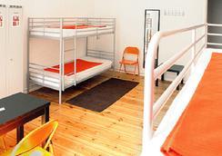 ゲイ ホステル - ベルリン - 寝室