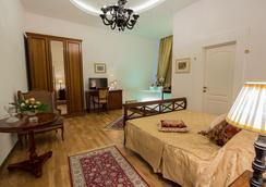 グランド ブティック ホテル - ブカレスト - 寝室
