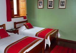 B&B ホテル ペンション アレマナ - クスコ - 寝室