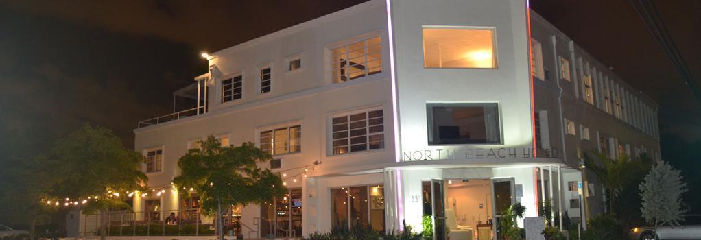 North Beach Hotel A North Beach Village Resort Hotel - フォート・ローダーデール - 建物