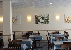 ミッドタウン ホテル - ボストン - レストラン