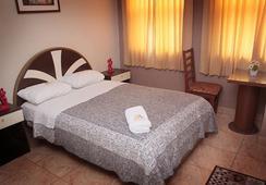 Hotel Arica - Chiclayo - 寝室