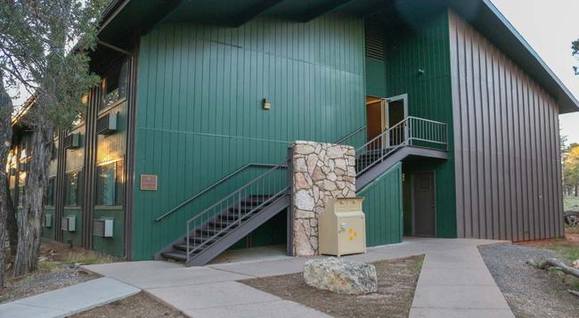 Yavapai East Lodge - Grand Canyon Village - 建物