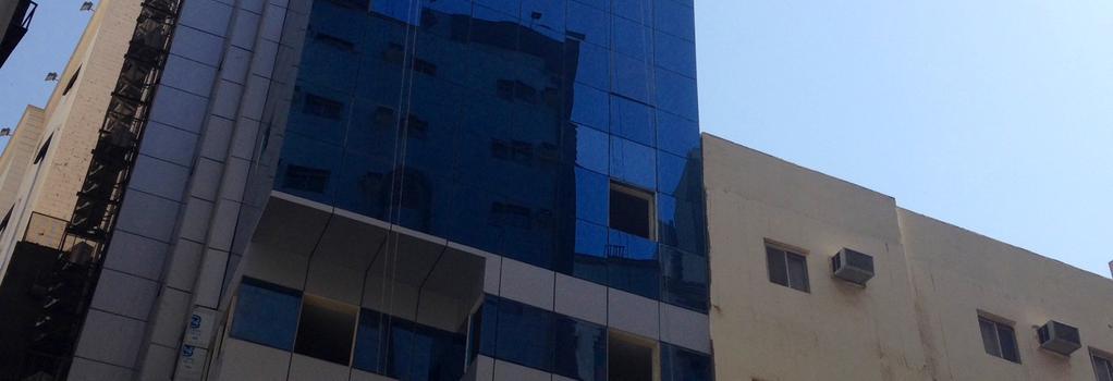 Qasr Ajyad Alsad 2 Hotel - メッカ - 建物
