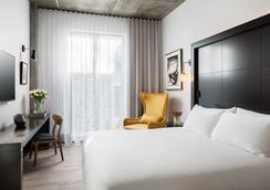 Hotel William Gray - モントリオール - 寝室