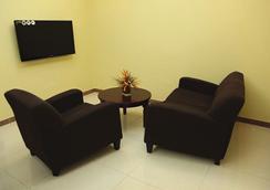 タンザナイト エグゼクティブ スイーツ - Dar Es Salaam - 寝室
