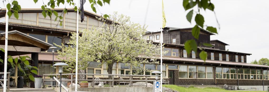 Arken Hotel & Art Garden Spa - ヨーテボリ - 建物