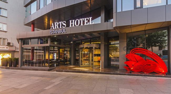 Arts Hotel Istanbul Bosphorus - イスタンブール - 建物