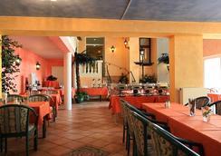 アデッソ ホテル アストリア - カッセル - レストラン
