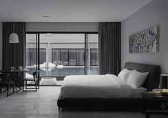 S ラチャダー ホテル - バンコク - 寝室