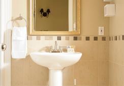 ル サン ピエール - ケベック・シティ - 浴室