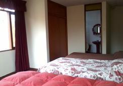 ホスタル ビクター リマ エアポート ホテル - リマ - 寝室