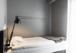 スクギ ホテル レイキャビク バイ キーホテルズ - レイキャヴィク - 寝室