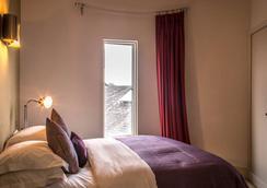 ヨーク & アルバニー - ロンドン - 寝室