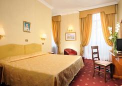 ホテル ブレッド - ローマ - 寝室
